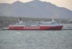 © Copyright 2012 CYCLADES FAST FERRIES, All rights reserved